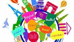 language as a Marketing Tool